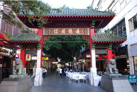 gates at the southern end of Sydney's Chinatown